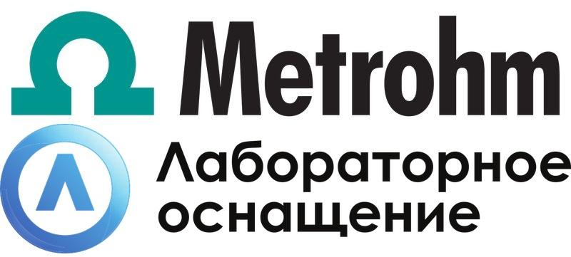 metrohm-moslabo